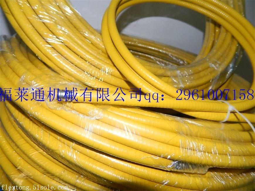漯河304黄色FSS-I14双扣不锈钢金属软管