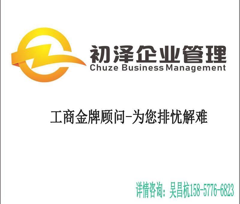 深圳基金公司备案的条件