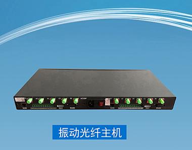 振动光纤周界报警系统 拓天周界安防产生产