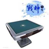 深圳二手麻将机交易市场:折叠麻将机,餐桌麻将,战神麻将机