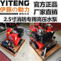 日本进口柴油机消防泵