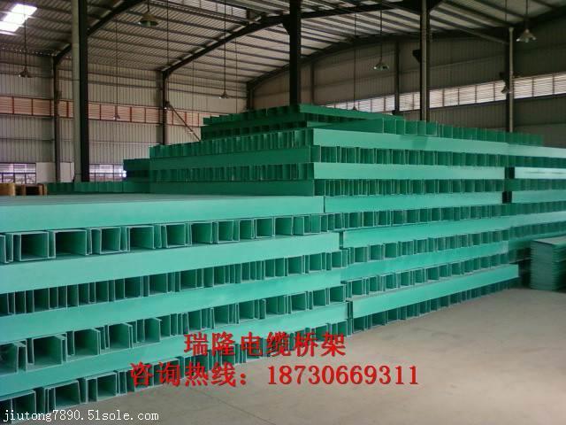 玻璃钢桥架厂家 专业生产各种玻璃钢桥架