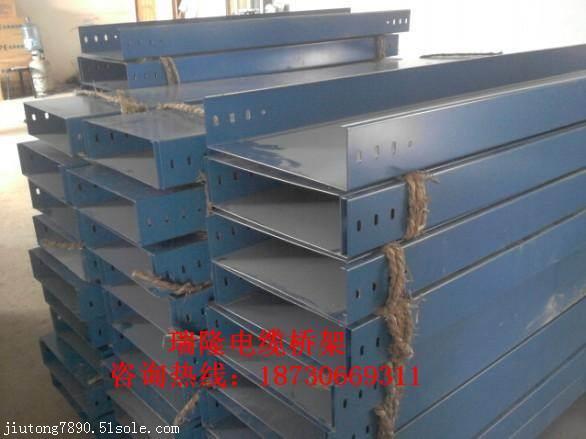 防火电缆桥架厂家 河北瑞隆电缆桥架有限公司