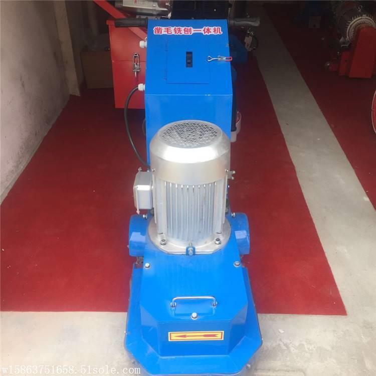 荆州电动400型凿毛机    混凝土路面翻新拉毛