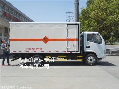 朝阳市载货能力强的民用爆破器材运输车,上户挂靠联系方式