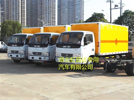 潮州市小型爆破器材运输车上户挂靠,在重庆买的价位