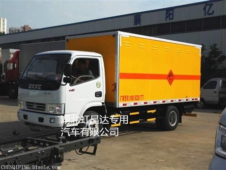 潍坊市厂家直销微型爆破器材运输车,裸车价11.38万
