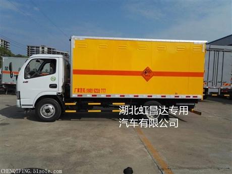 铜川市载货能力强的民用爆破器材运输车,湖北虹昌达保证上牌