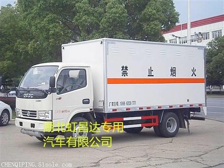 六盘水市载货能力强的民用爆破器材运输车,在山东买的价位