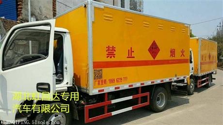 红河小型爆破器材运输车上户挂靠,危货车厂家价格