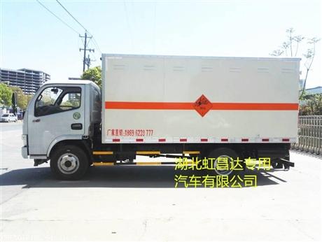 随州市载货能力强的民用爆破器材运输车,在贵州买的价位