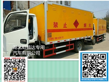 泸州市小型爆破器材运输车上户挂靠,在辽宁买的价位