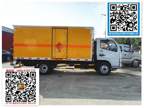 山南载货能力强的民用爆破器材运输车,配置高 价格便宜