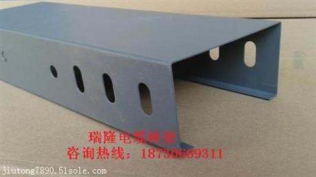 防火桥架规范要求,厂家河北瑞隆电缆桥架