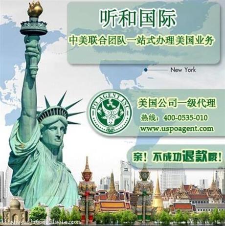 不是中国人如何注册中国公司