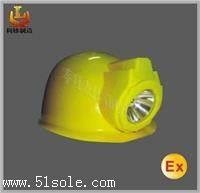 IW5150一体式LED防爆头灯/LED防爆安全帽头灯/LED防爆头灯
