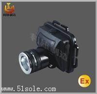 IW5130 固态防爆调焦头灯/LED固态防爆调焦头灯/LED防爆头灯