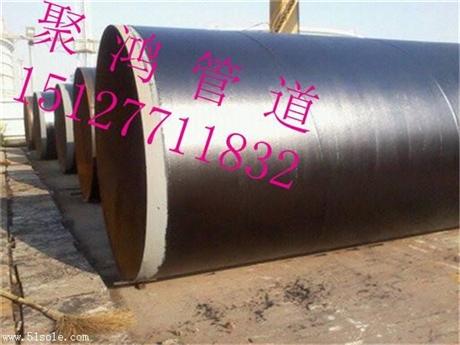加强级环氧煤沥青防腐螺旋钢管厂家