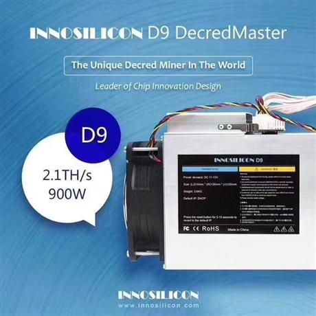 分析对比飞鱼矿机,芯动d9和6tdcr