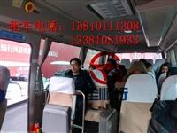 北京班车租赁 企业单位班车租赁多少钱
