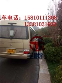 北京班车租赁 企业事业单位班车租赁 北京租班车