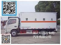 滨州市小型易燃易爆e8国际娱乐app厂家送车到家,生产厂家在哪里