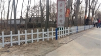 新闻:山西临汾pvc草坪围栏制造