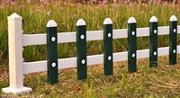 新闻:湖北武汉pvc草坪围栏全国供应