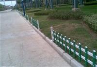 新闻:金昌市pvc草坪围栏锌钢仿草坪围栏专售