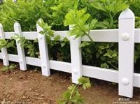 :张家口市崇礼县pvc草坪围栏锌钢仿草坪围栏多少钱