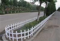 新闻:青海海西pvc草坪围栏商家