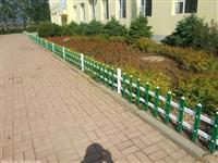 新闻:商丘市虞城县pvc草坪围栏锌钢仿草坪围栏价格