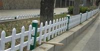 新闻:吉林白山pvc草坪围栏长期销售
