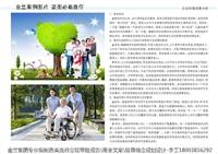 永兴县可以做概念性规划文本的公司、编写机构永兴县编写专家