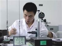 西安仪器校准中心 提供温湿度表仪器校准 出符合验厂仪器校准报告