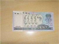 国内漏印错版币在哪里好交易呢