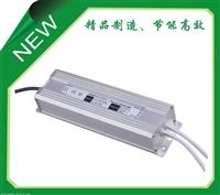 恒流LED电源户外LED照明 恒压LED电源