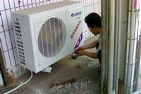 九江美的空調維修