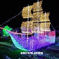 户外led动物造型灯梦幻灯光节厂家/公园灯光节造型灯出租