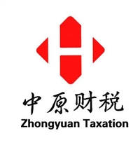 工商,河南中原财税管理有限公司