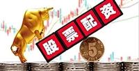 线上股票配资交易限制原因有哪些