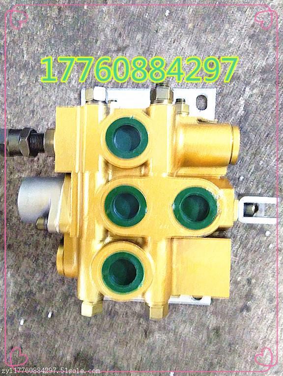 清障车操作阀液压分配器zt-l12e-5o 扬州中梅同款5联多路换向阀图片