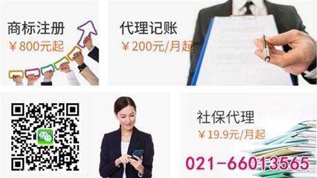 上海如何注册公司公司,上海宝山注册公司多少钱