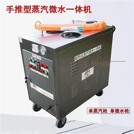 闯王CWD12A-1电加热蒸汽洗车机厂家参考价格