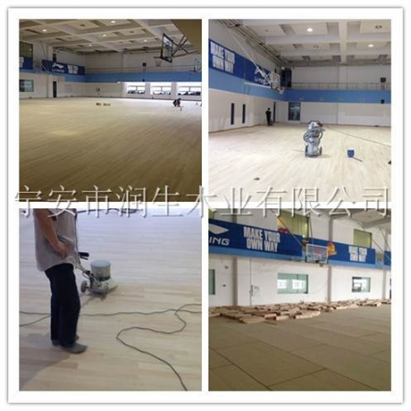 国内专业体育实木地板哪个牌子好 实木体育地板