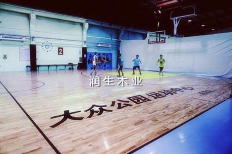 实木体育地板施工 体育实木地板