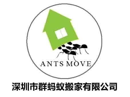 深圳搬迁公司专业工厂设备搬迁
