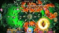 星力7代正版平台,星力游戏代理