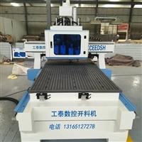 數控開料機,數控機械,四工序開料機 都是適用于板式家具的機