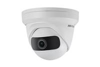 东莞安防监控安装家庭无线摄像头